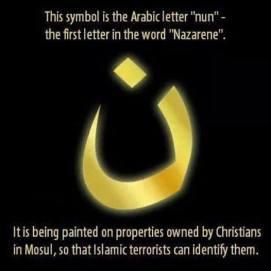 nun arabic